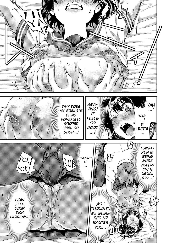 No Shibari No Life 6