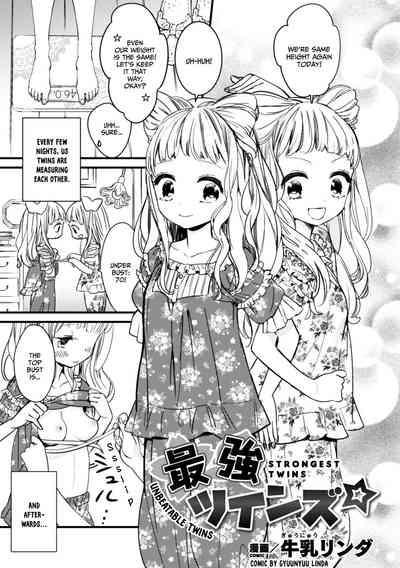 Saikyou Twins - Strongest Twins 0