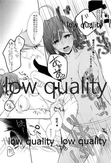 Bokukko Niizuma wa Hatsujouki 10