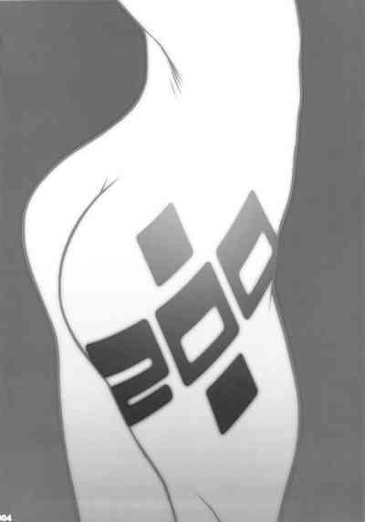 Asuka Choukyou Shite Hoshiin Desho? 2