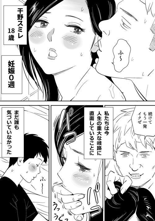 No ni Saku Hana Sono 15
