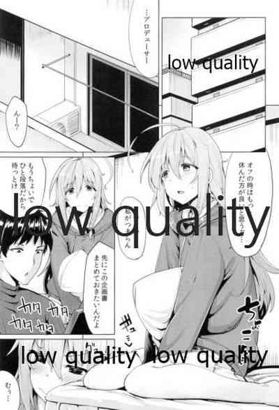 Syoko to P no Shinyuu Kankei 1