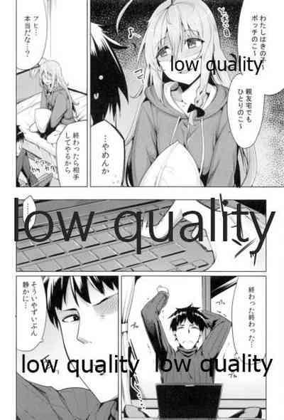 Syoko to P no Shinyuu Kankei 2