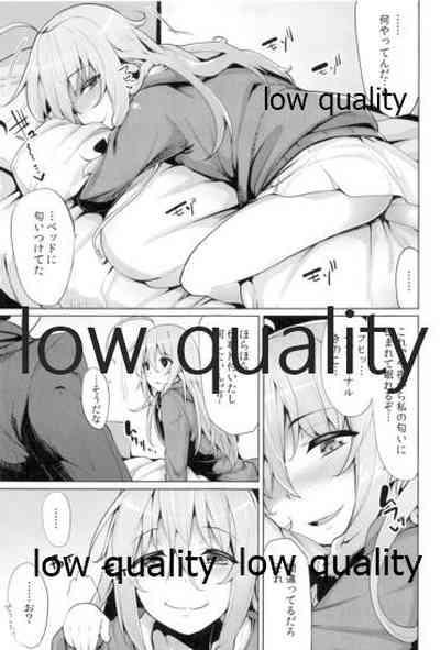 Syoko to P no Shinyuu Kankei 3