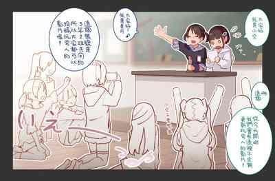 Otoko Asobi  Channel 丨玩男人頻道 5