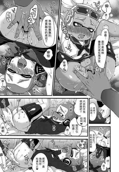Oji-san to, 30 Sazae de Hitoban Dou? 9