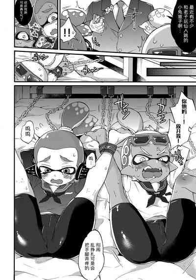 Oji-san to, 30 Sazae de Hitoban Dou? 6
