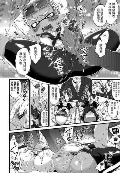 Oji-san to, 30 Sazae de Hitoban Dou? 8