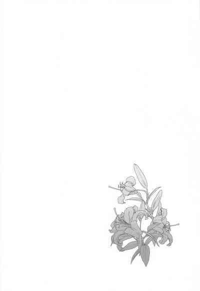 Hakase no Yoru no Joshu. Soushuuhen 6