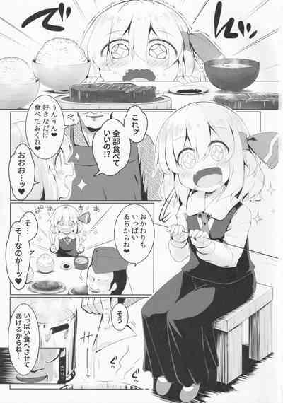 Nemureru Yami no Tobari 1