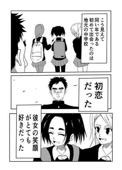 Boku no Sennyou Maid 9