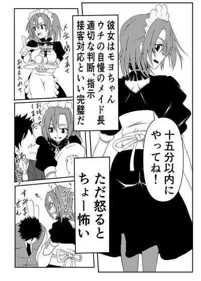 Boku no Sennyou Maid 4