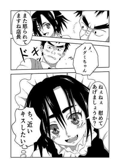 Boku no Sennyou Maid 5
