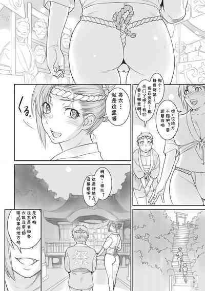 Matsuri no Yoru ni 1