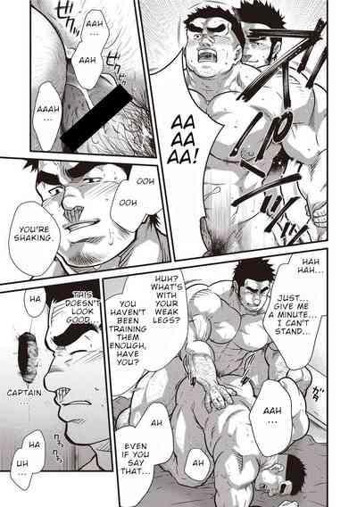 Gekijou Danji!! 02 Shushou no Ana 9
