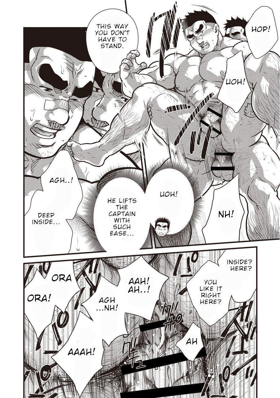 Gekijou Danji!! 02 Shushou no Ana 10