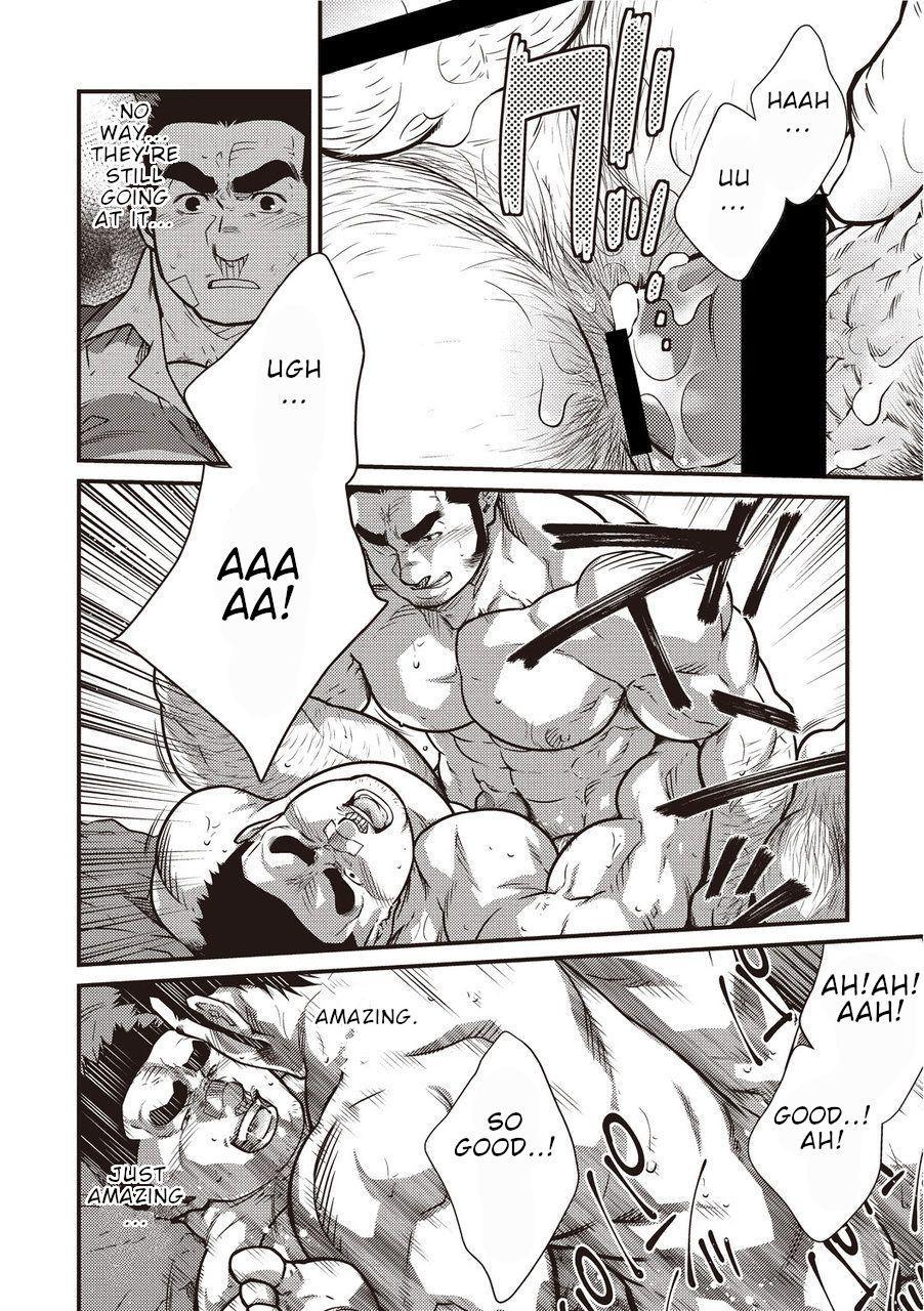 Gekijou Danji!! 02 Shushou no Ana 12