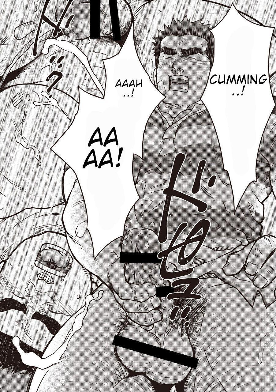 Gekijou Danji!! 02 Shushou no Ana 14