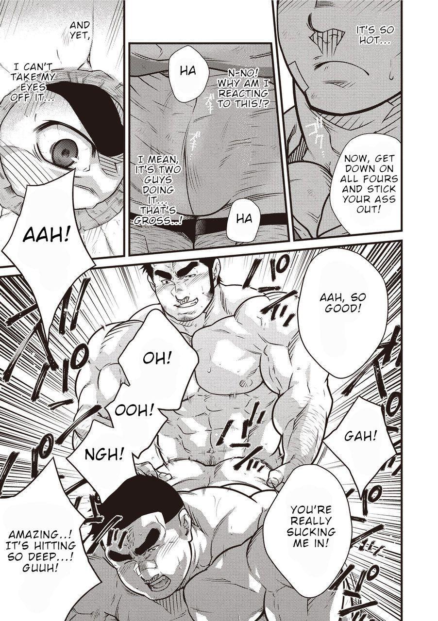 Gekijou Danji!! 02 Shushou no Ana 7