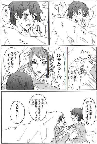 Jei Kan ♀ ︎ Manga R18 1