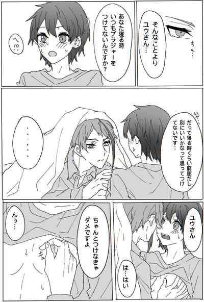 Jei Kan ♀ ︎ Manga R18 2