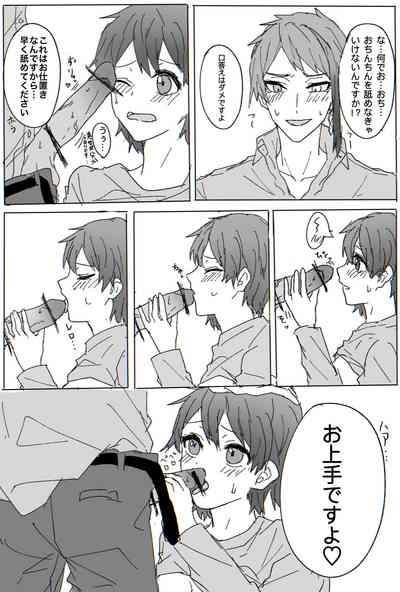 Jei Kan ♀ ︎ Manga R18 5