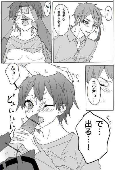 Jei Kan ♀ ︎ Manga R18 6