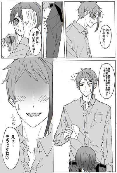 Jei Kan ♀ ︎ Manga R18 7