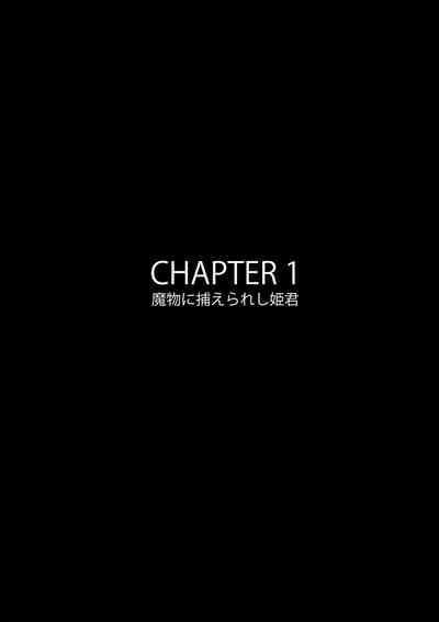 B-Kyuu Manga 8 Mamonoka Shita Onna Budouka【不可视汉化】 4