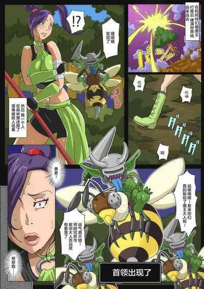 B-Kyuu Manga 8 Mamonoka Shita Onna Budouka【不可视汉化】 5