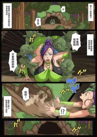 B-Kyuu Manga 8 Mamonoka Shita Onna Budouka【不可视汉化】 7