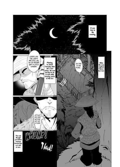 Eromanga Nihon Mukashibanashi| Erotic Anthology of Japanese Tales : Yamauba Chapter 3