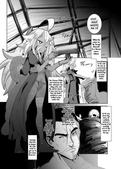 Eromanga Nihon Mukashibanashi| Erotic Anthology of Japanese Tales : Yamauba Chapter 4