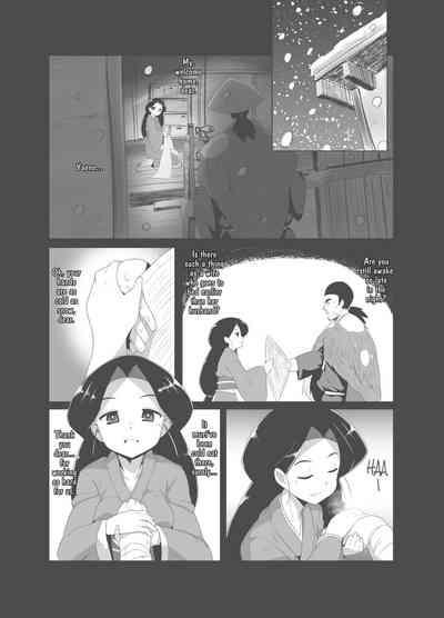 Eromanga Nihon Mukashibanashi| Erotic Anthology of Japanese Tales : Yamauba Chapter 7