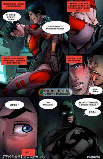 DC Comics - Batboys 2 4