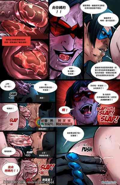 DC Comics - Batboys 2 8