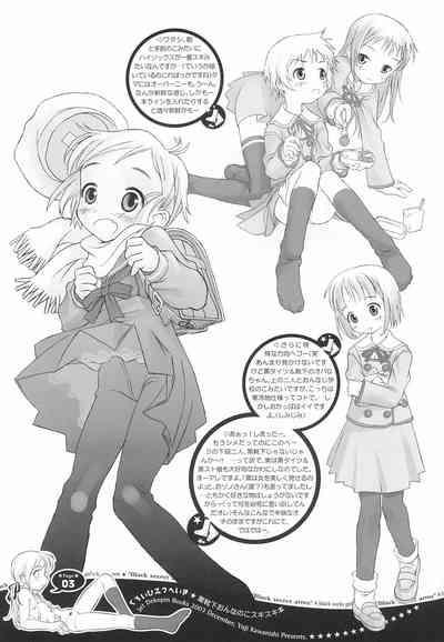 Kuroi Himitsu Heiki 2