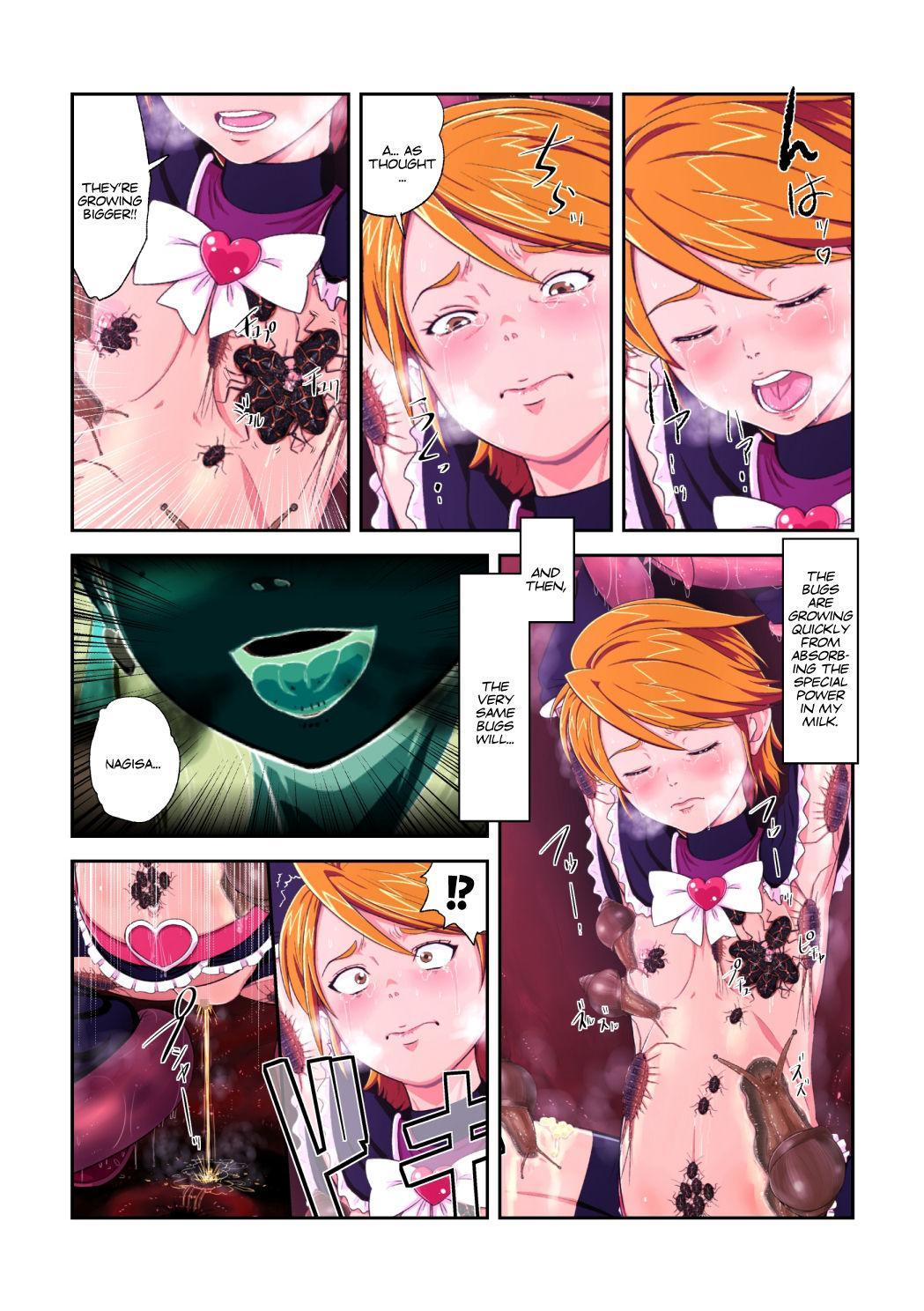 Shock Shoku Burigyua San 48
