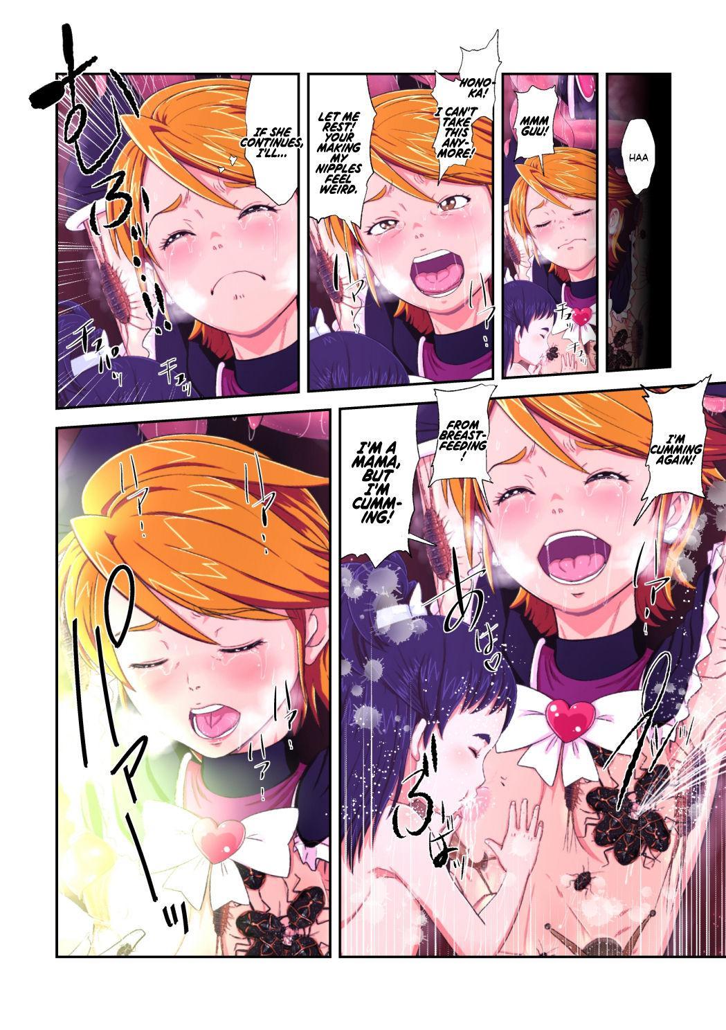 Shock Shoku Burigyua San 54