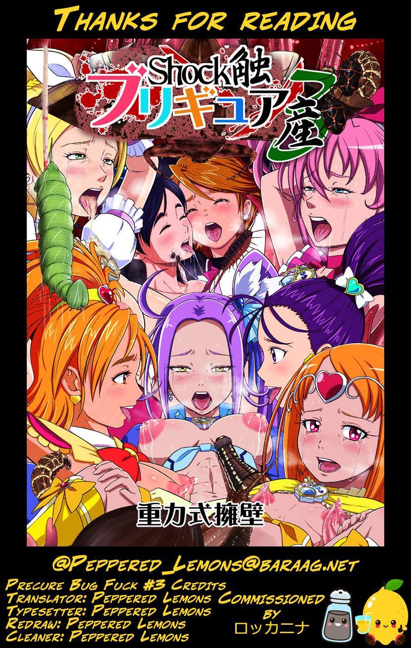 Shock Shoku Burigyua San 85