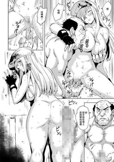 Hakkekkyuu-san no Kyuukei Basho 6