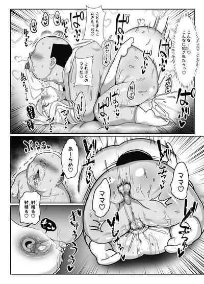 Kozukuri Double Beast 6