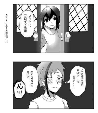 Furo Kan ♀ No Tsumori 9