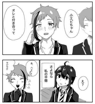 Furo Kan ♀ No Tsumori 1
