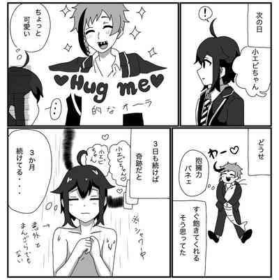 Furo Kan ♀ No Tsumori 2