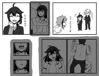 Furo Kan ♀ No Tsumori 4