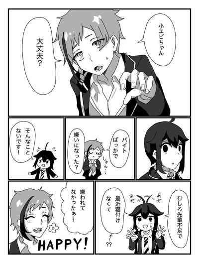 Furo Kan ♀ No Tsumori 6