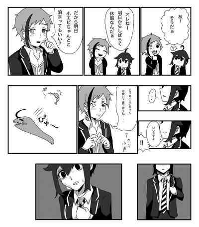 Furo Kan ♀ No Tsumori 7