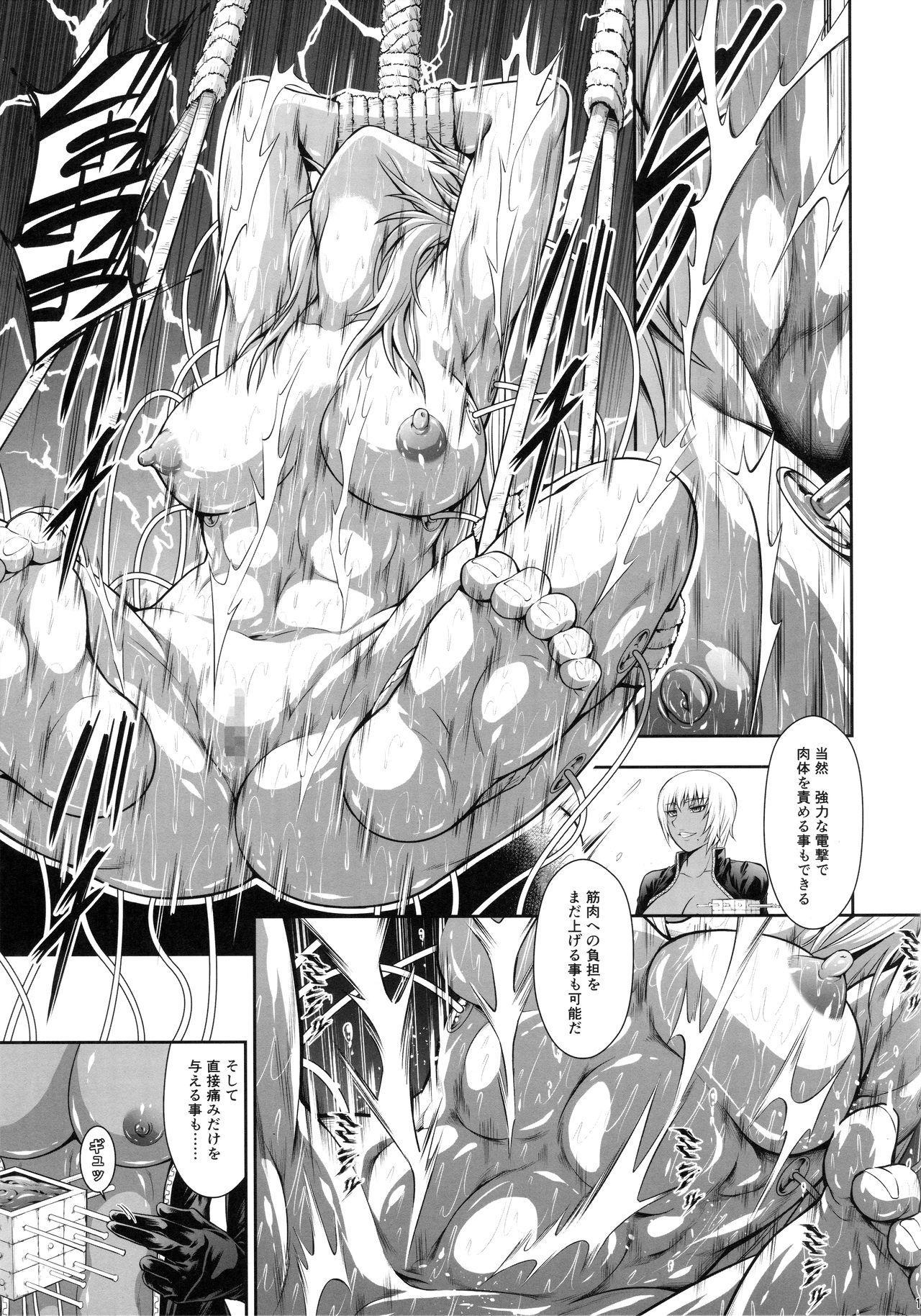 Solo Hunter no Seitai WORLD 6 15