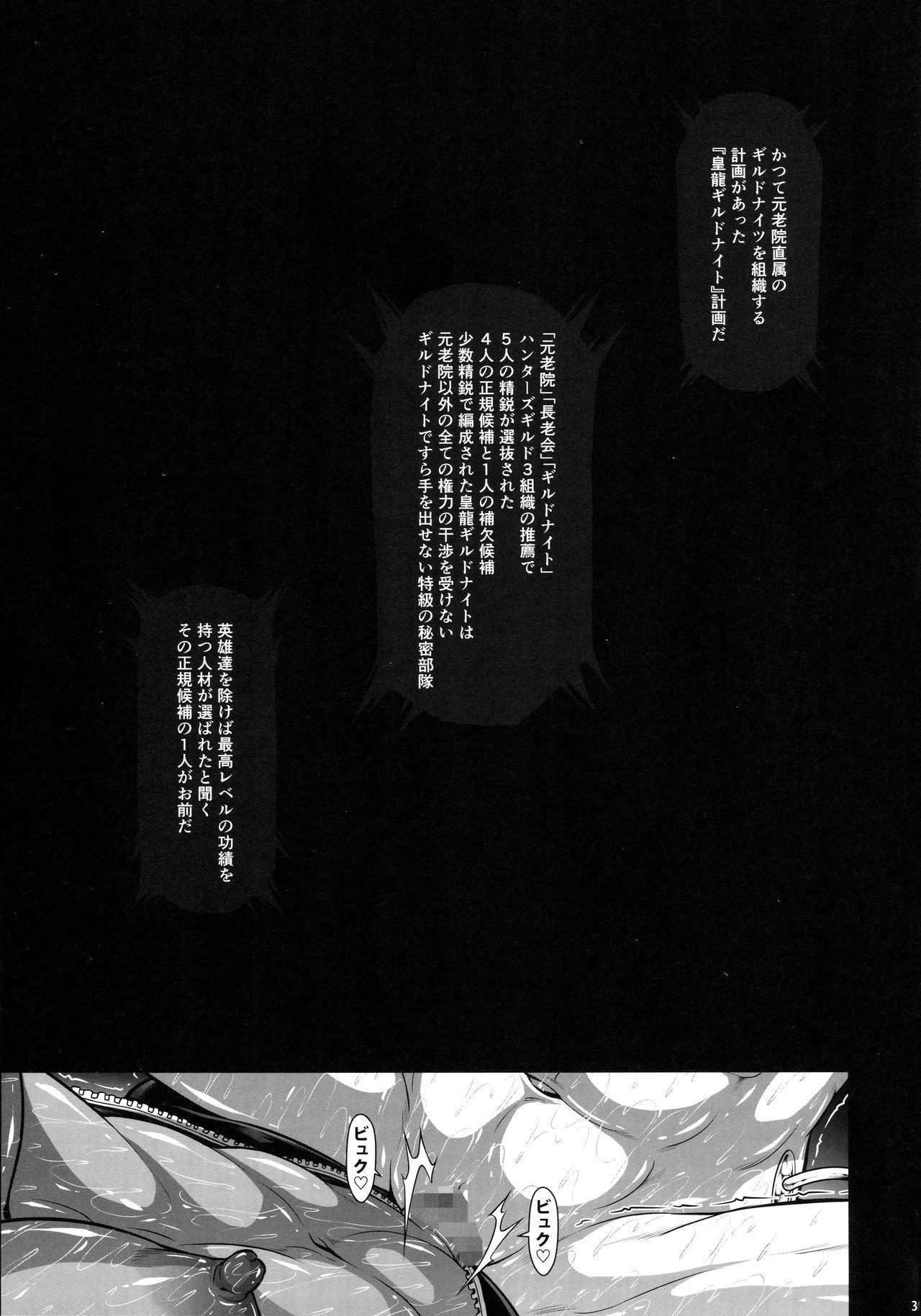 Solo Hunter no Seitai WORLD 6 27
